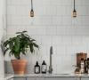 The Best Industrial Kitchen Lighting