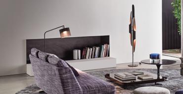 floor samples Floor Samples Gives You Sleek and Versatile Floor Lamps! Design sem nome 2019 06 05T164006